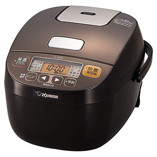 象印 炊飯器 3合 マイコン式 極め炊き ブラウン NL-BT05