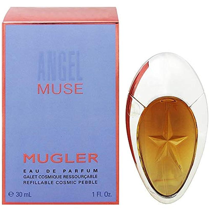 変化ムスタチオ膨らませるAngel Muse (エンジェル ミューズ) 1.0 oz (30ml) EDP Spray by Thierry Mugler for Women