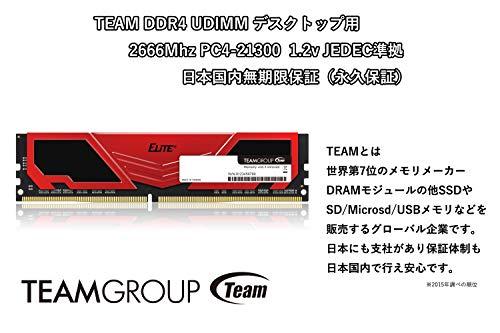 TEAM(チーム)『ELITEPLUSU-DIMMDDR4(TPRD48G2666HC19)』