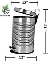 Parasnath Stainless Steel Perforated Pedal Dustbin, Perforated Pedal Garbage Bin with Plastic Bucket 12'' x 21'' (22 litre) (12''x21''-22 Ltrs)