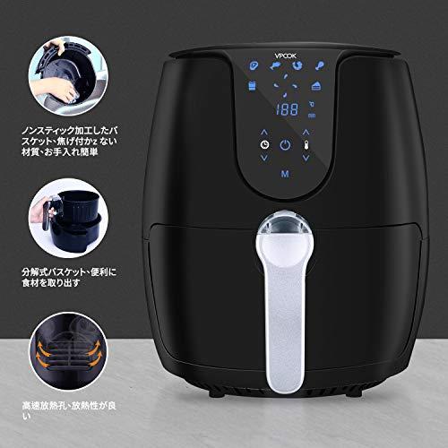 2021版 VPCOKエアフライヤー 電気フライヤー 3.5L容量 揚げ物 油なし XLサイズ ノンフライヤー 80-200℃調節可 デジタルディスプレー タイマー付き 日本語説明書 レシピ付き