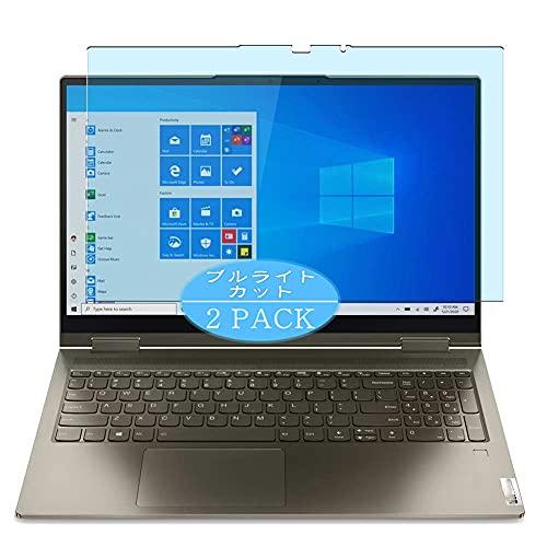 VacFun 2 Piezas Filtro Luz Azul Protector de Pantalla, compatible con Lenovo Yoga 7 14ITL5 14', Screen Protector Película Protectora(Not Cristal Templado)