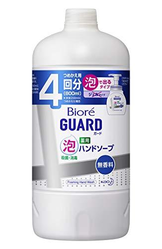 【大容量】 ビオレガード薬用泡ハンドソープ 無香料 つめかえ用 800ml