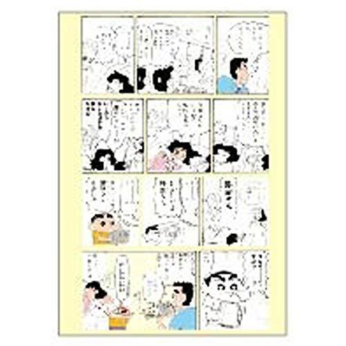 スモール・プラネット クレヨンしんちゃん A5ノート 原作30周年 [514068]