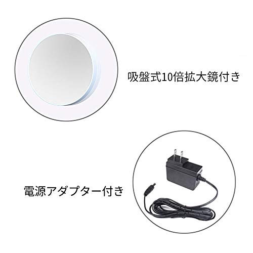 FENCHILIN『LIGHTEDVANITY9LEDMAKEUPMIRROR(S-2)』