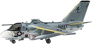 小さくてコンパクト ハセガワ1/72米海軍S-3AバイキングプラモデルE7