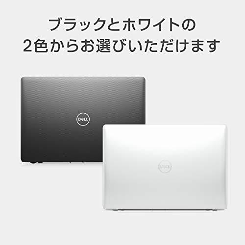 DellノートパソコンInspiron153593ホワイト21Q12W/Win10/15.6FHD/Corei5-1035G1/8GB/512GBSSD