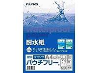 クロスマーケット 耐水紙 合成紙 パウチフリー PET(200μ) (A4 100枚)