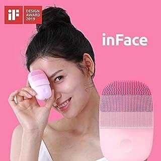 Esponja Elétrica Facial inFace