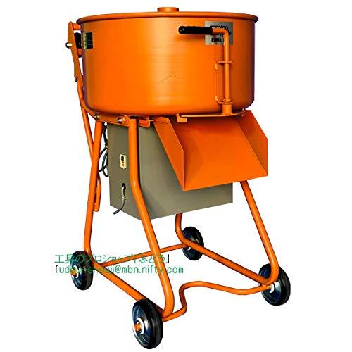【EIWA 栄和機械工業】モルタルミキサーEMG-2.5HT(750W) 一輪車受け取り可の脚高タイプ