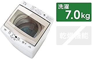 AQW-GS70G-W(ホワイト) 全自動洗濯機 上開き 洗濯7kg