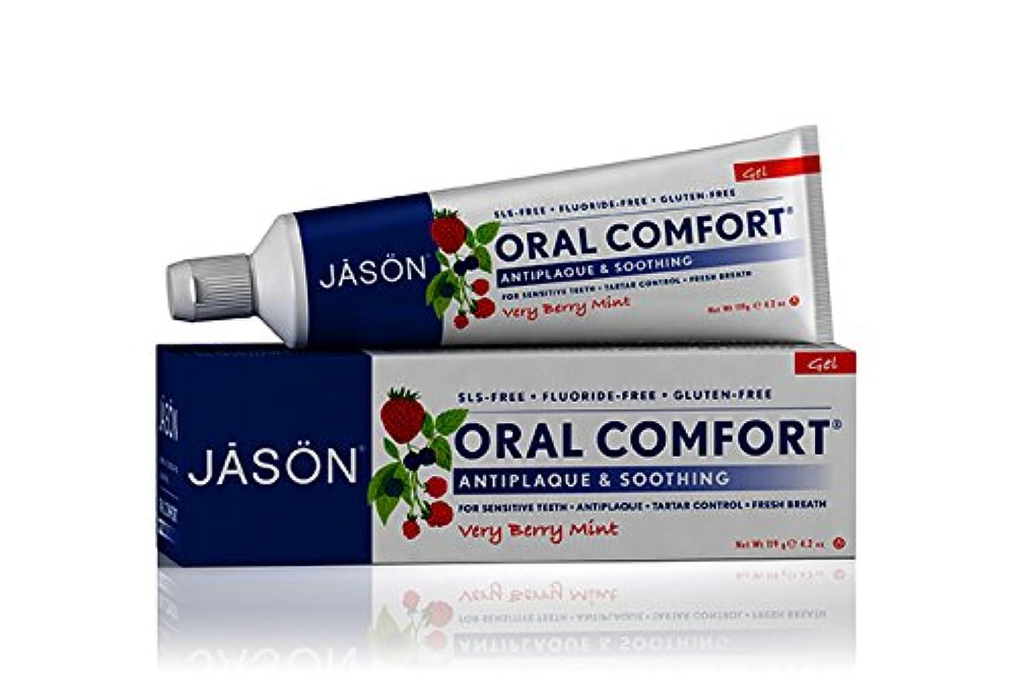 タンザニアガイドラインスキャンダル海外直送品 Jason Natural Products Toothpaste Oral Comfort Non-Fluoride CoQ10 Gel, 4.2 Oz
