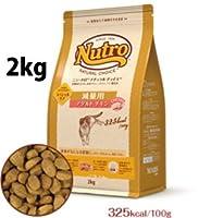 NUTRO NATURAL CHOICE CAT(ニュートロナチュラルチョイスキャット)減量用アダルトチキン2kg 2個セット