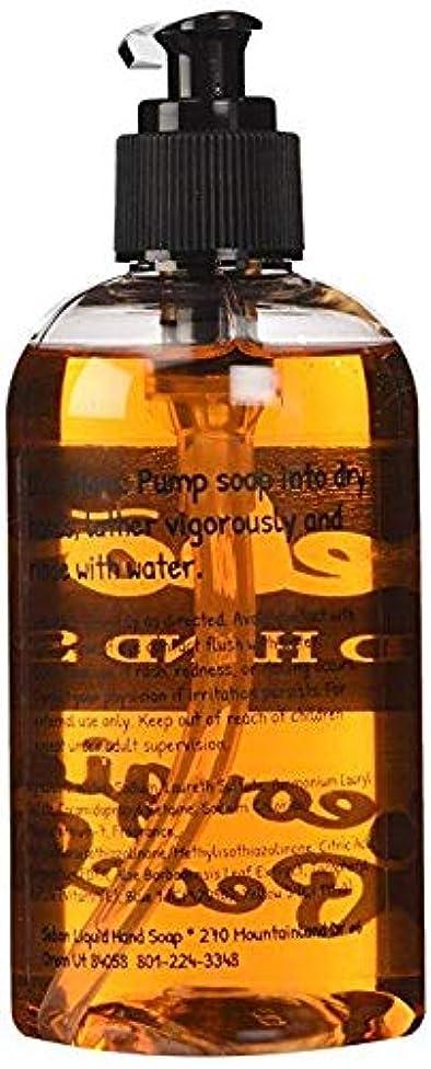 Sebon Chocolate Cereal Olive Oil Liquid Hand Soap