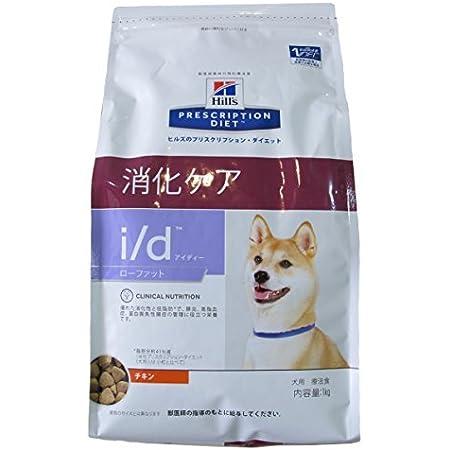 プリスクリプション・ダイエット 療法食 犬用 i/d Low Fat 消化ケア チキン 1kg