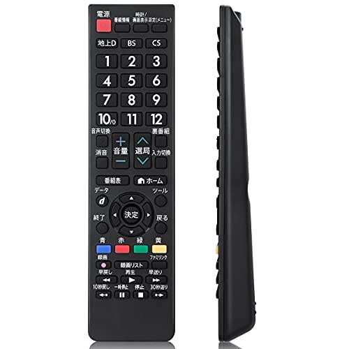 Angrox テレビ用リモコン fit for シャープアクオス SHARP AN-52RC1 違反感なく 設定不要 操作簡単 録画機器操作可 スタンダードテレビ用リモコン