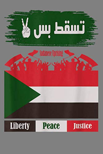 Cute Sudan Uprising Flag Liberty Peace Justice Girl: Notebook Planner - 6x9 inch Daily Planner Journal, To Do List Notebook, Daily Organizer, 114 Pages