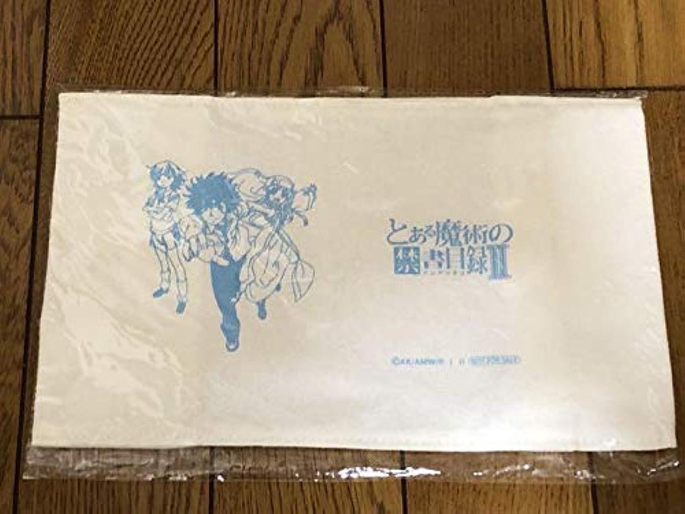 ゴネリル雲窓とある魔術の禁書目録2 ブックカバー