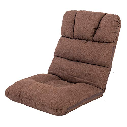 WAYTRIM Indoor Adjustable Floor Chair 5-Position Folding Padded Kids Gaming Sofa Chair, Perfect for Meditation, Reading, TV Watching, Coffee
