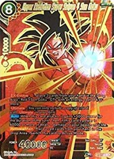 Dragon Ball Super TCG - Hyper Evolution Super Saiyan 4 Son Goku - BT3-123 - SCR - Series 3 Booster: Cross Worlds
