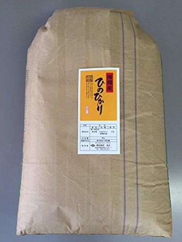 株式会社米久 玄米 ミルキークイーン 平成29年産 熊本県阿蘇郡南小国産 (玄米, 30kg)
