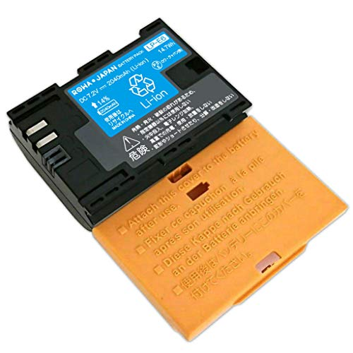 【日本規制検査済み】CANON LP-E6 LP-E6N LP-E6NH 互換 バッテリー 残量表示 純正充電器対応 【ロワジャパンPSEマーク付】