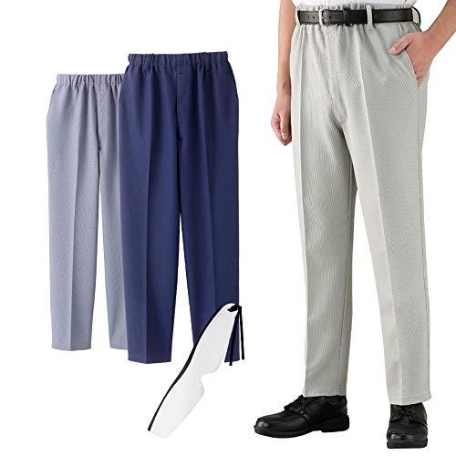 日本製紳士爽やかサラサラパンツ(同サイズ3色組)8207 しおり型ルーペ付き (股下68cm L)