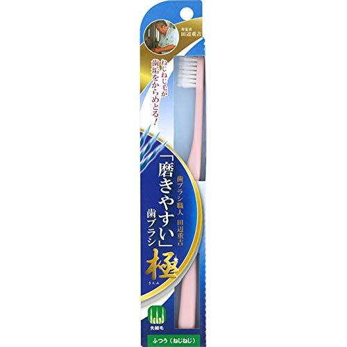 ライフレンジ『磨きやすい歯ブラシ 極(LT-45)』