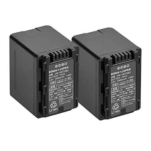 【実容量高】【2個セット】 PANASONIC対応 HC-WX970M HC-V360M HC-V230M の VW-VBT380-K 互換バッテリー【残量表示/純正充電器対応】 ロワジャパン
