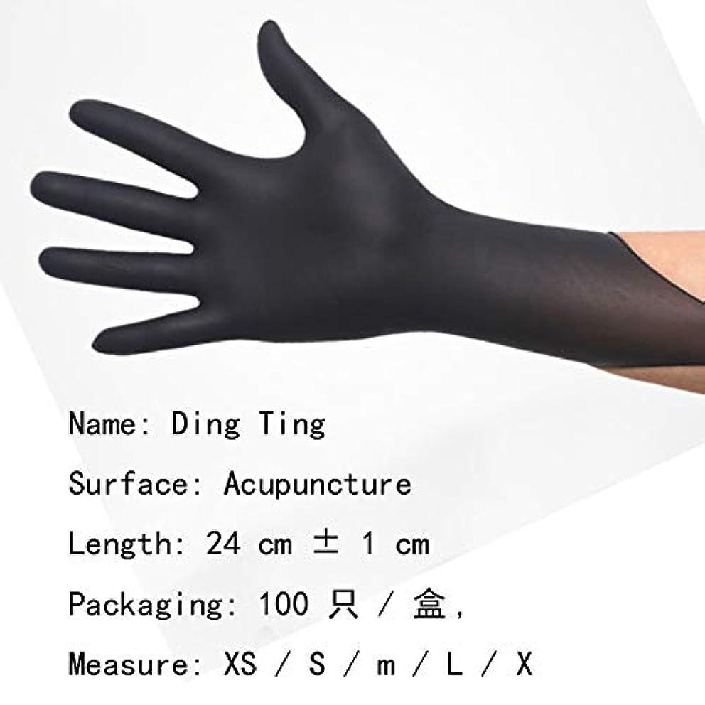 行く調和うそつきニトリル手袋黒ニトリル4ミル厚使い捨て手袋×ラージケース100試験医療用ラテックスフリーブラックM-L食品、工業用、クリーニング (Size : L)