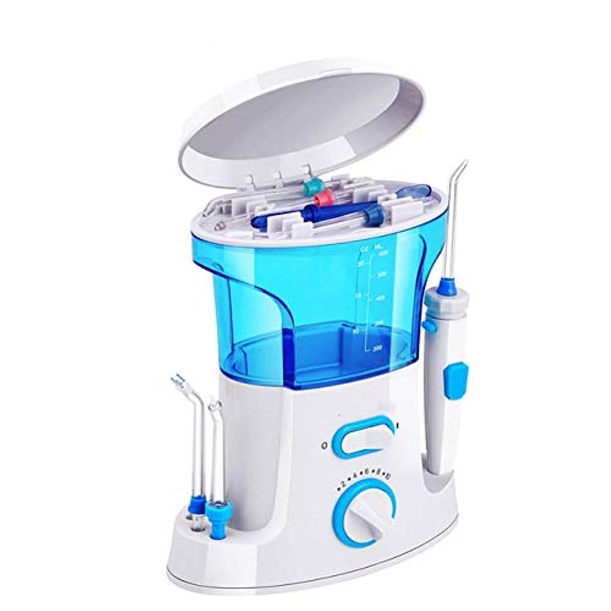餌せっかち含意口頭洗浄器、電気コードレス口頭洗浄器ポータブル8ノズル10調節可能な圧力歯科歯のクリーニングケア