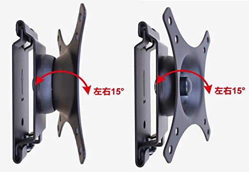 trustmap液晶モニター15型-27型対応壁掛けホルダー角度調整上下左右可能取説付き