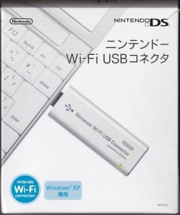ニンテンドーWi-Fi USBコネクタの詳細を見る
