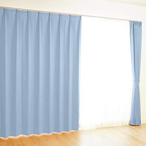 【全41色×220サイズ】 オーダーカーテン 1級遮光 防炎 均一価格 ポイフル ライトブルー 幅100×丈214cm 1枚