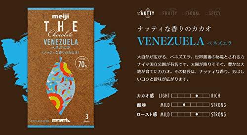 明治ザ・チョコレートベネズエラカカオ7050g×10箱