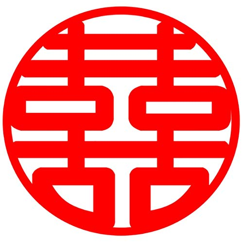 YSINFOD Chinesische GlüCksaufkleber Hochzeitsdekoration Chinesisches Zeichen Shuangxi DoppelglüCk Hochzeitskonfetti Rot DoppelglüCk FüR Schlafzimmer (Stil 7)