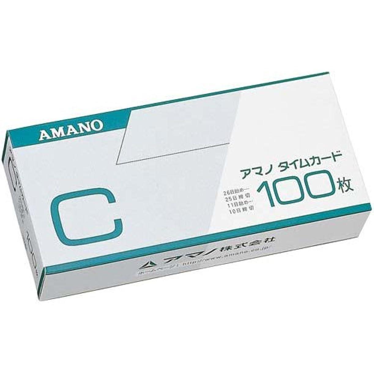 剣構成員醜いアマノ 標準タイムカードC 100枚x3セット