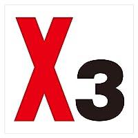346-03 通り芯表示板 X3