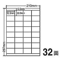 LDZ32U(VP)(レーザー・インクジェットプリンタ用 宛名 表示ラベル)A4  32面 500シート入