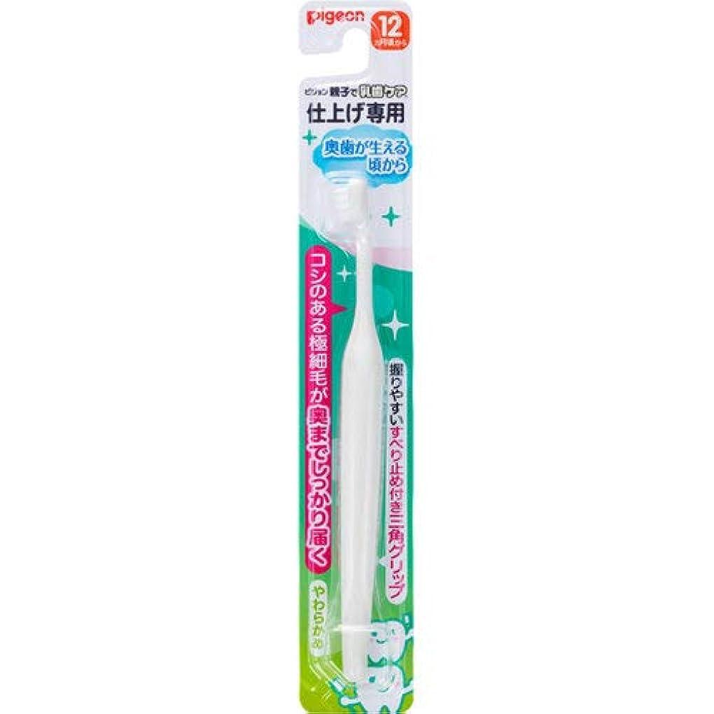 換気する気体のショット仕上げ専用歯ブラシ 奥歯が生える頃から