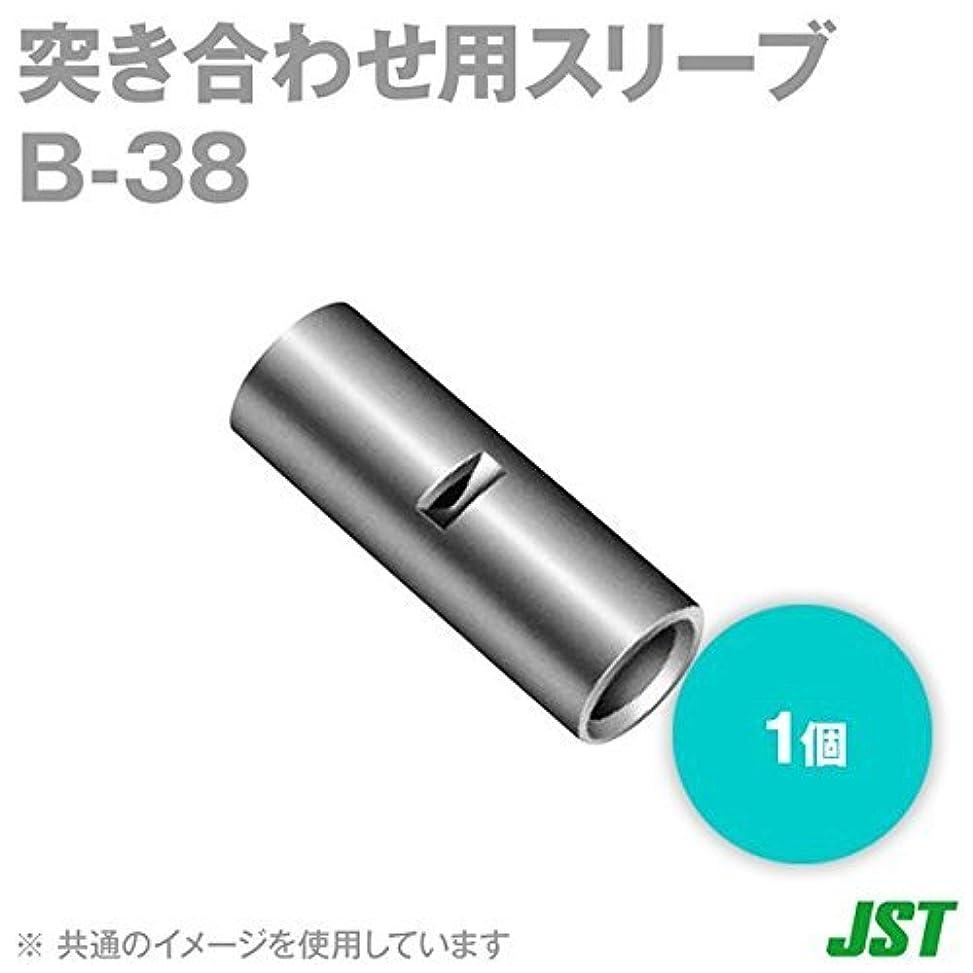 スパーク比類のない規制するJST 裸圧着スリーブ 突き合わせ用 (B形) B38 1個 日本圧着端子製造 (日圧) NN