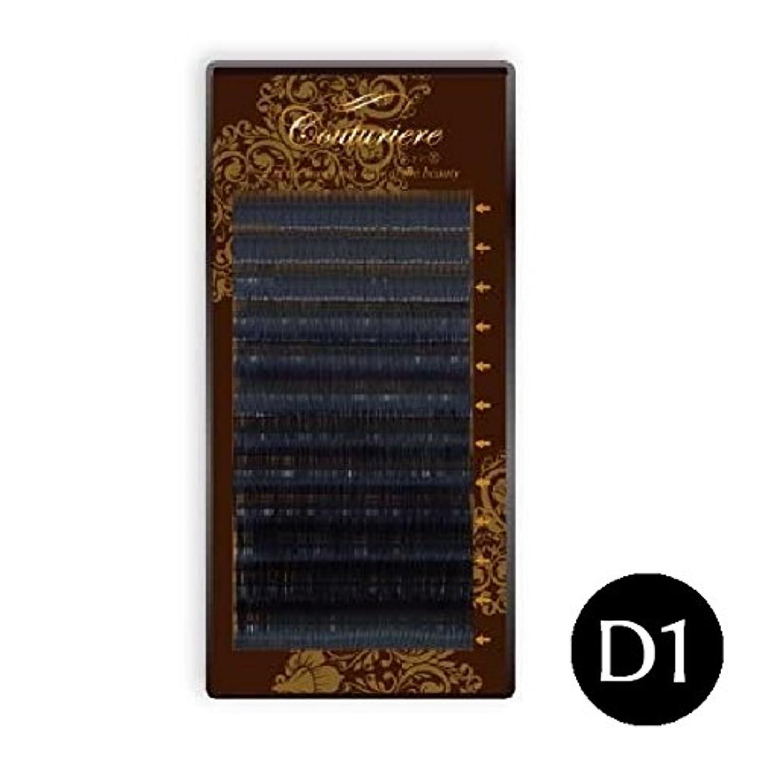 クライマックス知覚的賠償まつげエクステ マツエク クチュリエール D1カール (12列) (0.20mm 12mm)