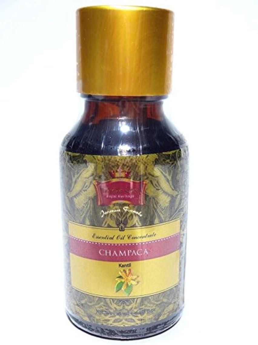 切る司書世界に死んだTaman Sari タマンサリ エッセンシャルオイル Champaca チャンパカ 20ml [並行輸入品][海外直送品]