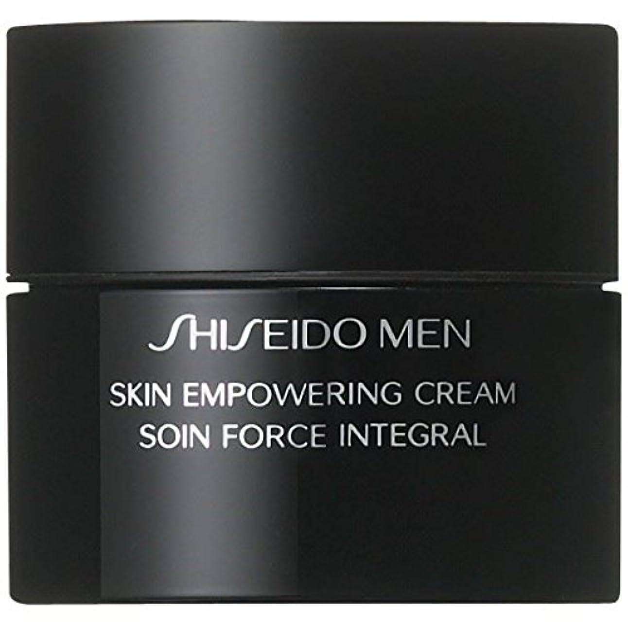 有力者終わり送金[Shiseido ] クリーム50ミリリットルを力づける資生堂の男性用スキン - Shiseido Men Skin Empowering Cream 50ml [並行輸入品]