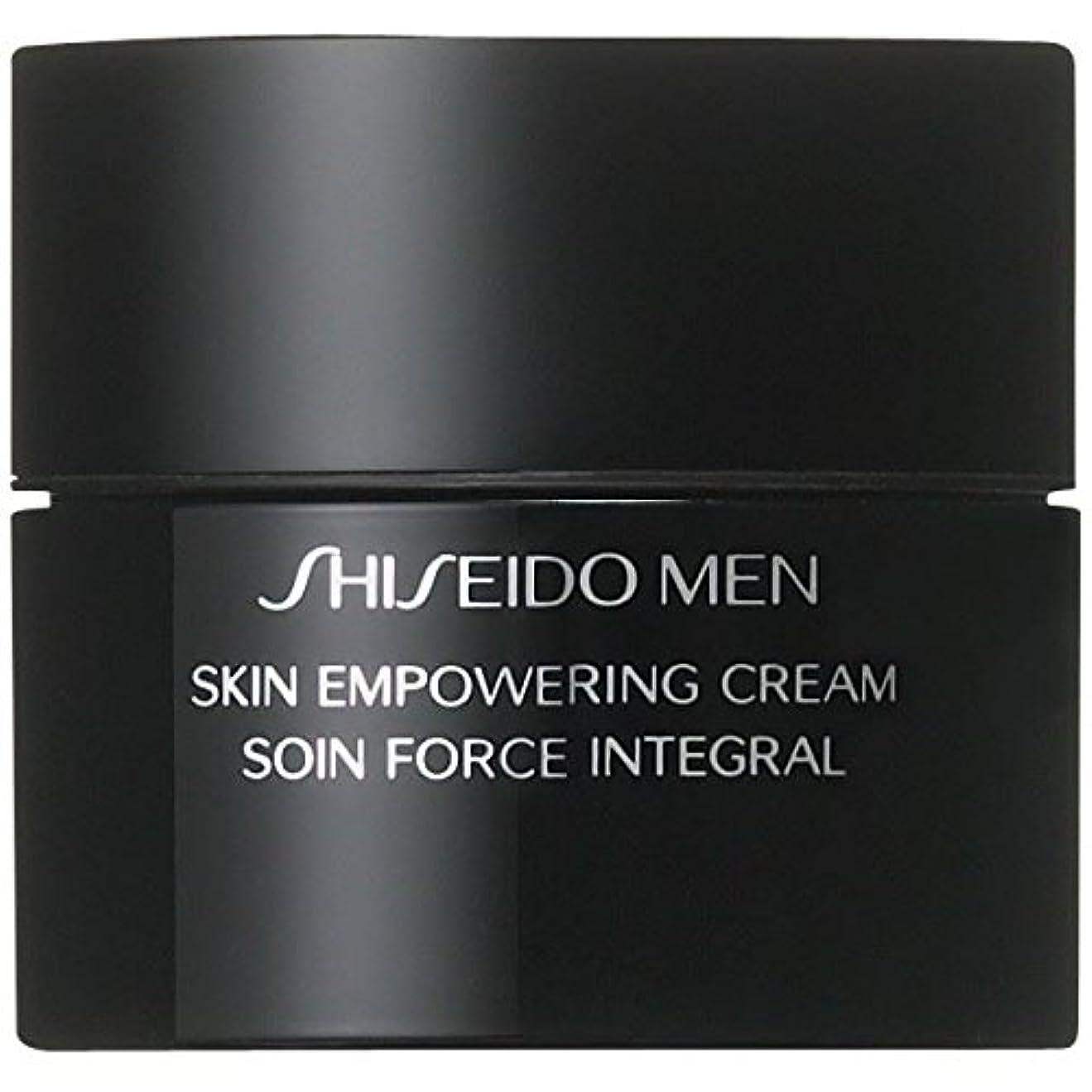 キャンバス発生切手[Shiseido ] クリーム50ミリリットルを力づける資生堂の男性用スキン - Shiseido Men Skin Empowering Cream 50ml [並行輸入品]