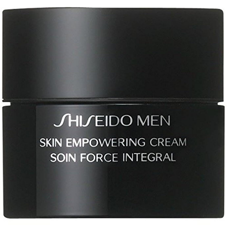 バブル光沢のある印象[Shiseido ] クリーム50ミリリットルを力づける資生堂の男性用スキン - Shiseido Men Skin Empowering Cream 50ml [並行輸入品]