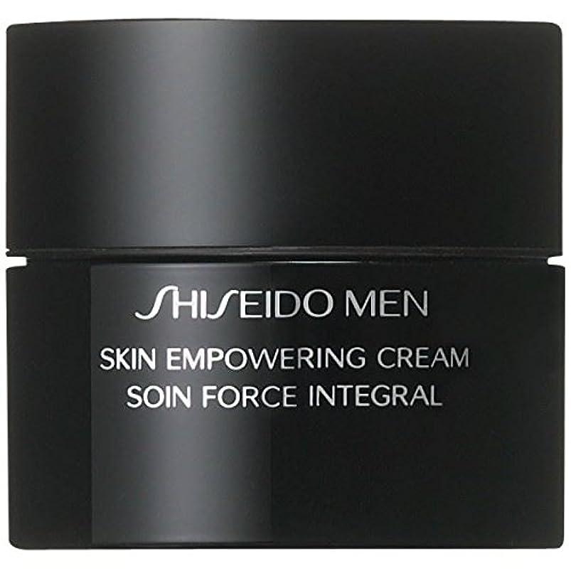 離れてマート腸[Shiseido ] クリーム50ミリリットルを力づける資生堂の男性用スキン - Shiseido Men Skin Empowering Cream 50ml [並行輸入品]