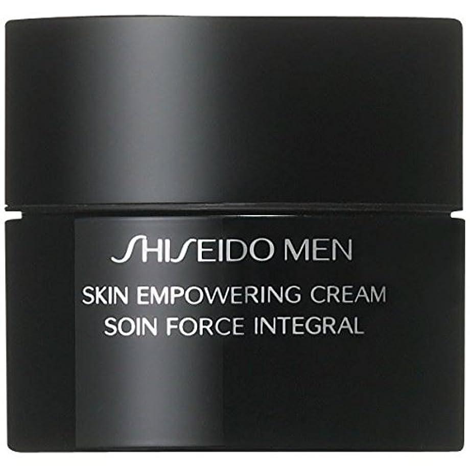 ニュース飲料ベーカリー[Shiseido ] クリーム50ミリリットルを力づける資生堂の男性用スキン - Shiseido Men Skin Empowering Cream 50ml [並行輸入品]