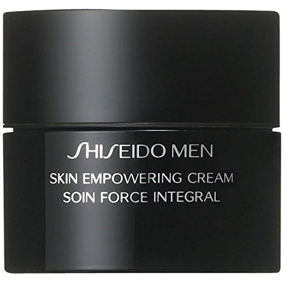 摘むスキップ振動する[Shiseido ] クリーム50ミリリットルを力づける資生堂の男性用スキン - Shiseido Men Skin Empowering Cream 50ml [並行輸入品]