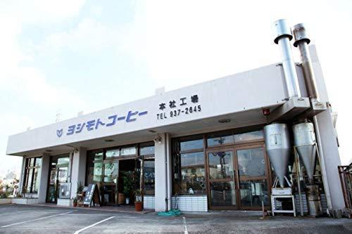 ヨシモトコーヒー『沖縄自家焙煎珈琲アイスブレンド200g』